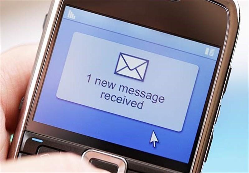 فریب پیامک های فعال سازی موبایل را نخورید