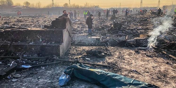 افغانستان حادثه سقوط هواپیمای اوکراینی در تهران را تسلیت گفت