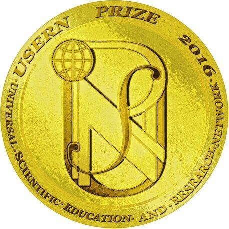 شروع ثبت نام برای شرکت در رقابت جایزه بزرگ یوسرن، اعطای جوایز به 5 دانشمند برتر جوان