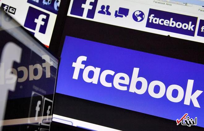 فیسبوک در مدیریت اطلاعات مرتبط با کرونا به مشکل برخورد