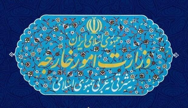 سخنان امام خمینی(ره) علیه نژادپرستی الهام بخش آزادی خواهان جهان است