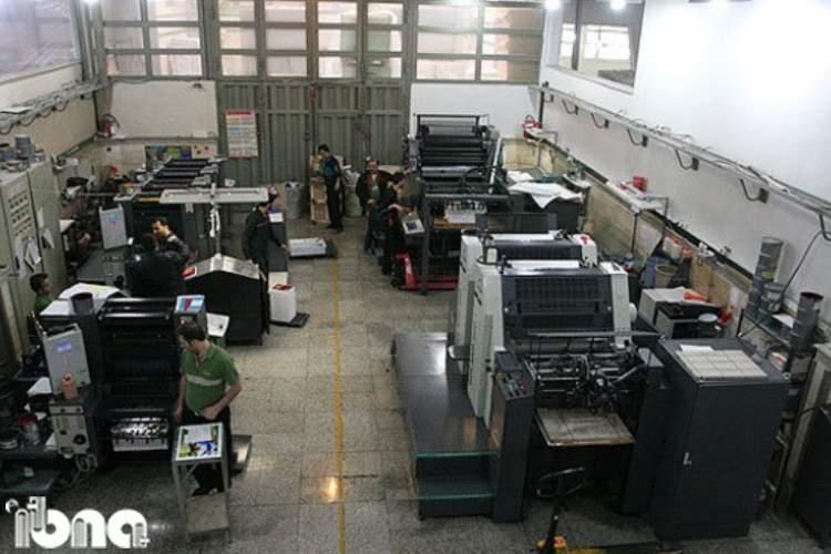 واردات ماشین های چاپ زیر 2010 فقط با نظر کارشناسی اتحادیه چاپخانه داران