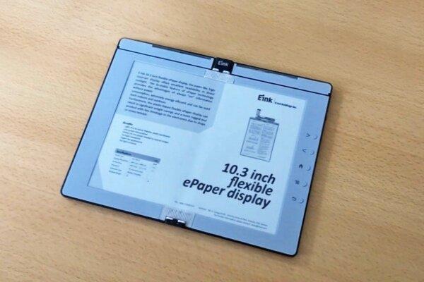 کتابخوان الکترونیکی با نمایشگر تاشوی 10.3 اینچی