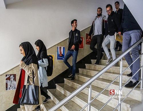 دانشگاه ایلام در 21 رشته تحصیلی دانشجو می پذیرد