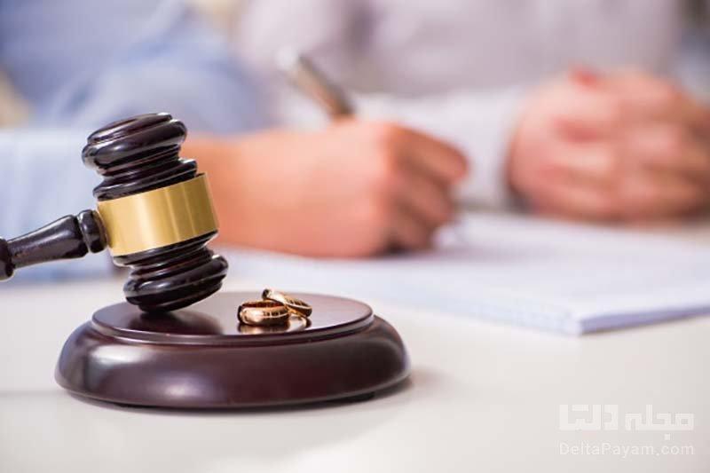 حق حبس مهریه و شرایط آن