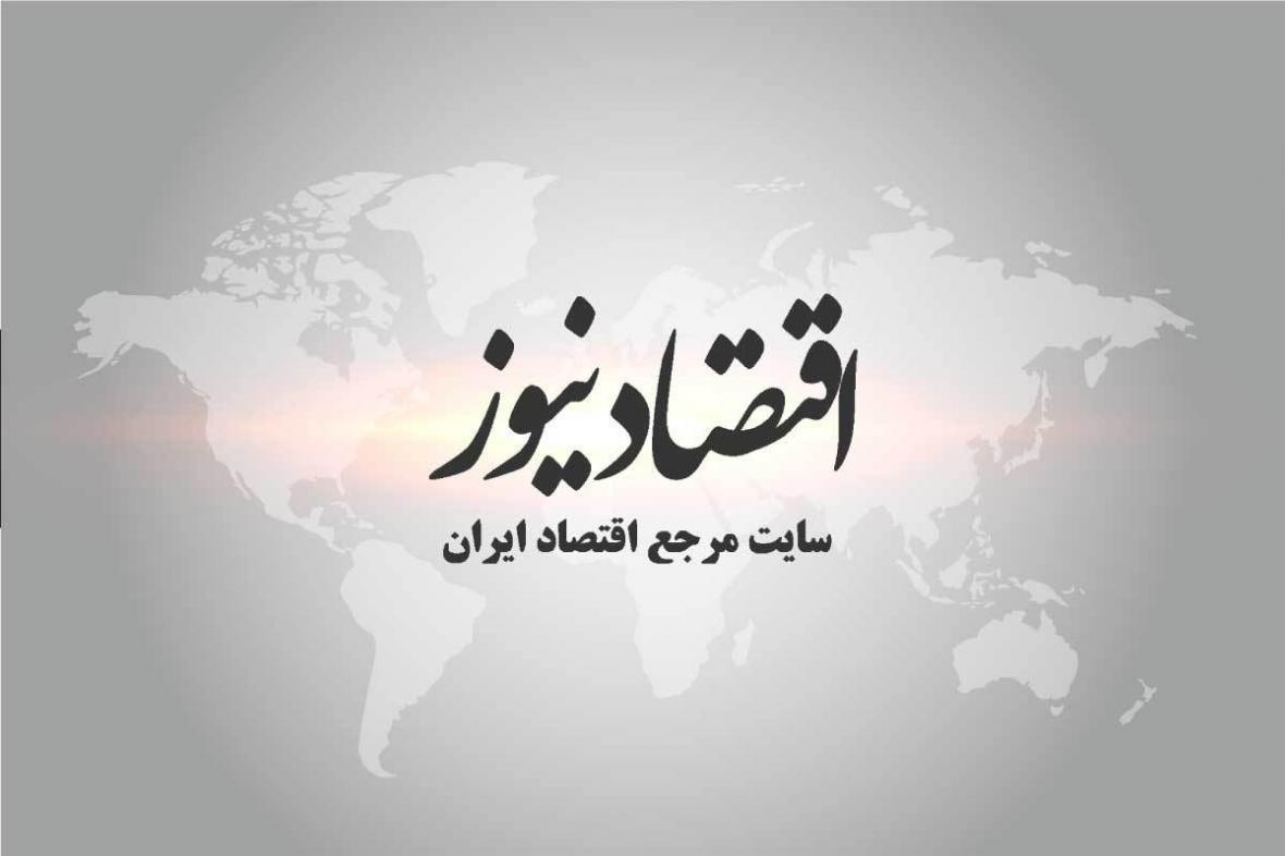 تغییری در پرونده روح الله زم ایجاد نشده است