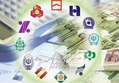 افزایش کارمزد خدمات بانکی از فردا