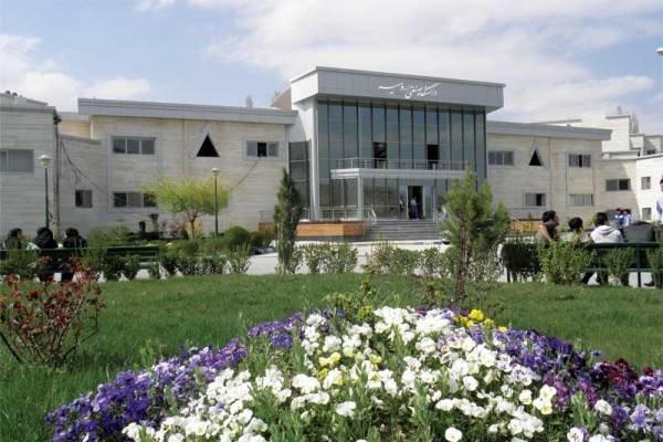 دانشجویان دانشگاه صنعتی ارومیه طومار اعتراضی به وزیر علوم نوشتند