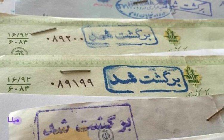 چک برگشتی در تعطیلات کرونایی ممنوع