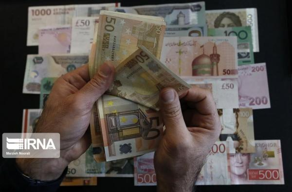 خبرنگاران کاهش نرخ رسمی 18 ارز