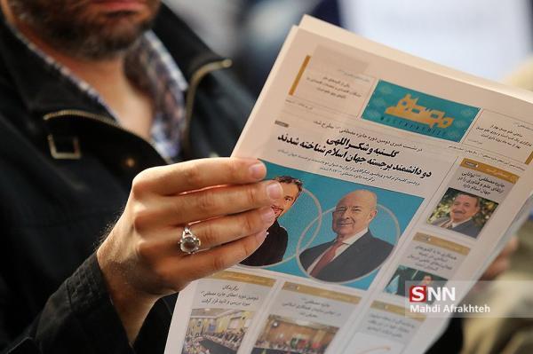 مهلت ارسال آثار به جشنواره نشریات دانشجویی تیتر 12 تمدید شد