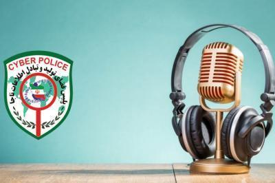 کلاهبرداری تلفنی به بهانه برنده شدن در برنامه رادیویی