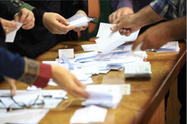 انتخابات شورای صنفی دانشجویان دانشگاه علوم پزشکی تهران برگزار می گردد