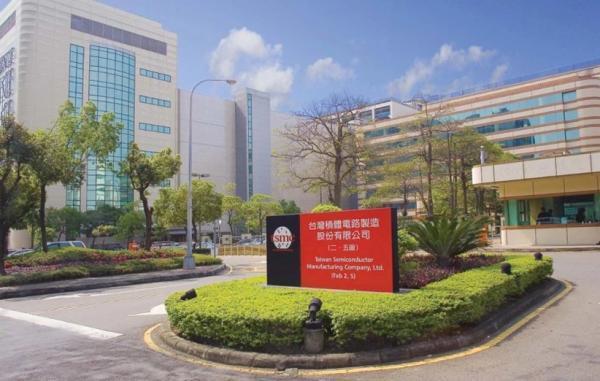 آیا چین برای کنترل بازار تراشه به تایوان حمله خواهد نمود؟