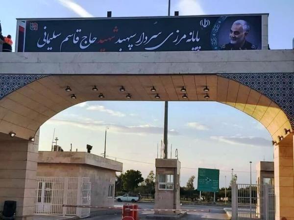 مرز مهران 2 هفته دیگر تعطیل شد