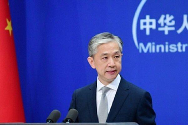 بیانیه جی 7 دخالت در امور داخلی چین است