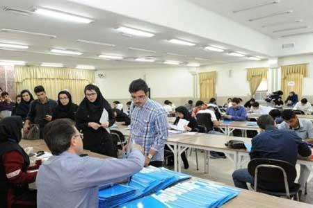 زمان ثبت نام در پذیرش دانشگاه بر اساس سوابق تحصیلی اعلام شد