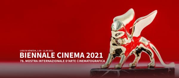 هفتادوهشتمین جشنواره ونیز با فیلم پرستاره این کارگردان اسپانیایی شروع می گردد